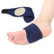 1Pcs Gel High Arch Orthotic Insoles High Elastic Bandage Arch Support Flat  Feet Relieve Pain Shoes 5e2fdd86ae90