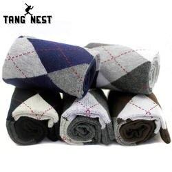 2019 подарочная упаковка Для мужчин модное осень и зима 5 шт./лот носки мягкие Новое поступление четыре Стиль высокое качество подарок носок