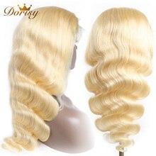 Human Hair Wigs Lace Front Huma