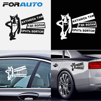 FORAUTO Cute Wolf Car Sticker Car Styling Vinyl Auto Stickers and Decals Self-adhesive Exterior Accessories 15*10cm Black/White image