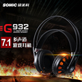 SOMIC G932 USB Gaming Headset 7.1 Surround Sound channel Over Ear Headband Game Headphones High Sensitivity Mic with LED Light