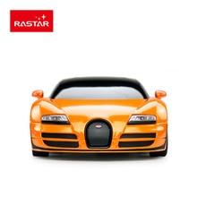 Rastar Coche Teledirigido Bugatti Grand Sport Vitesse