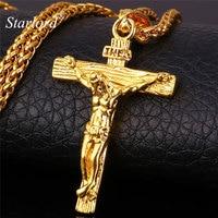 Cross Necklace INRI Jesus Piece Pendants Trendy Christmas Gift Women Men Jewelry Stainless Steel 18K Gold