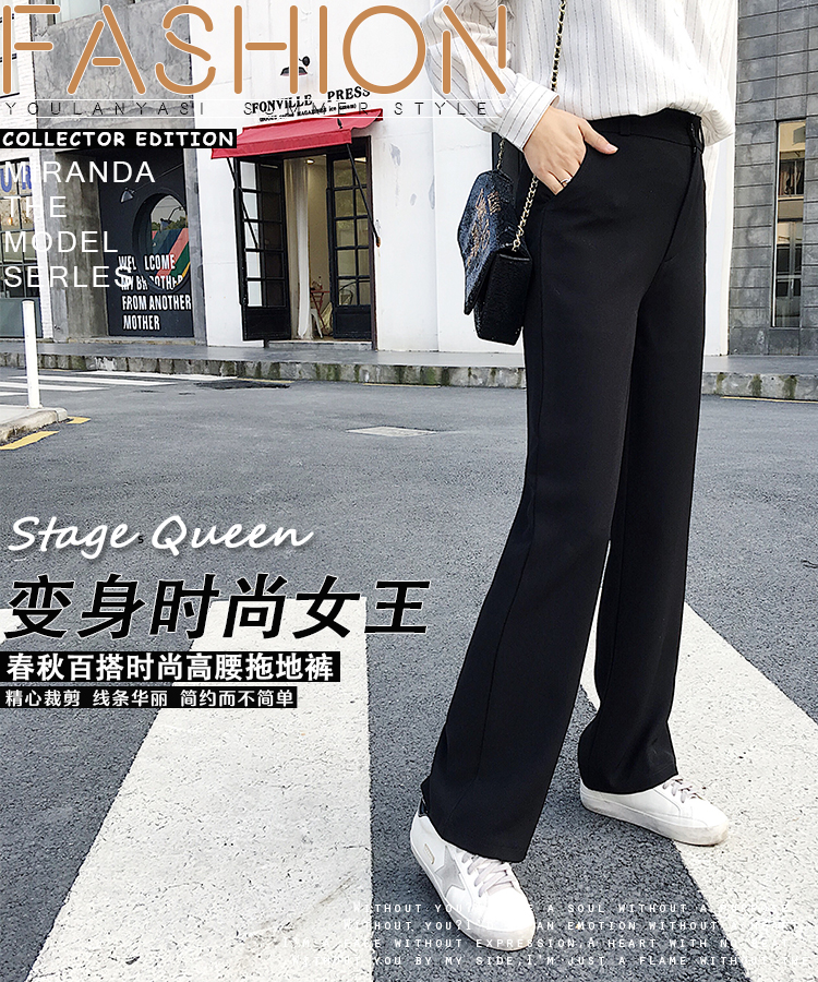 Tall women long pants full length smooth fabric straight wide leg pants female casual loose solid black trousers kpop fashion 7