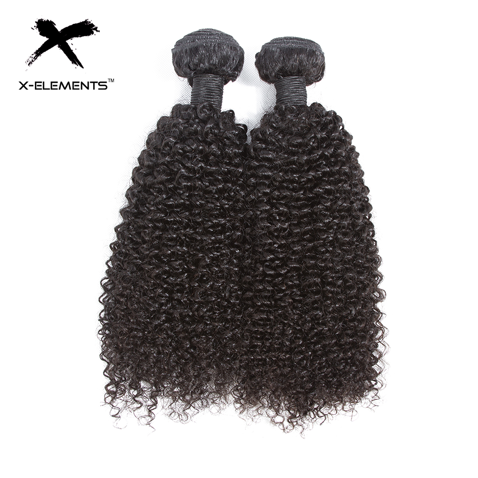 X-Elements Hair Malaysian Kinky Curly Hair Weave 3 4 Bundles Deals 100% Human Hair Extensions Non-Remy 8-26 Inches Natural Color (2)