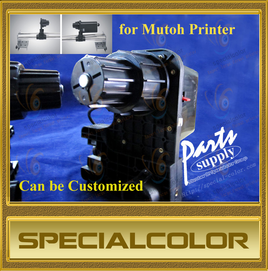 Automatical Mutoh Media Take-up System for Mutoh VJ1204/1604 printer