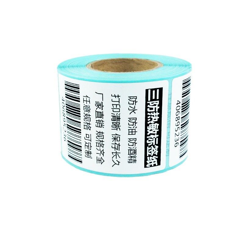 termica de etiquetas autocolantes 60 80mm 600 etiquetas 01