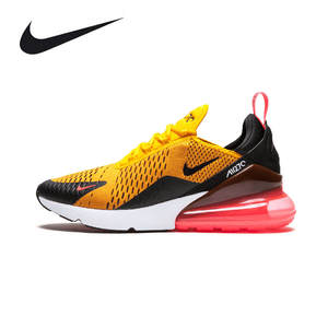 uk availability 945f2 f6459 Nike Sport Outdoor Sneakers for Men AH8050-006 Yellow Black Red Comfortable  Breathable