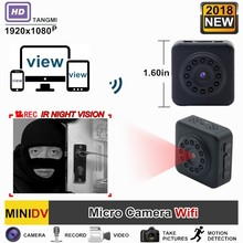 TANGMI HD 1080P Smart Wireless Control Wifi Mini Camera For P2P IOS Android View Infrared Night Vision Secret Nanny Micro IP Cam(China)