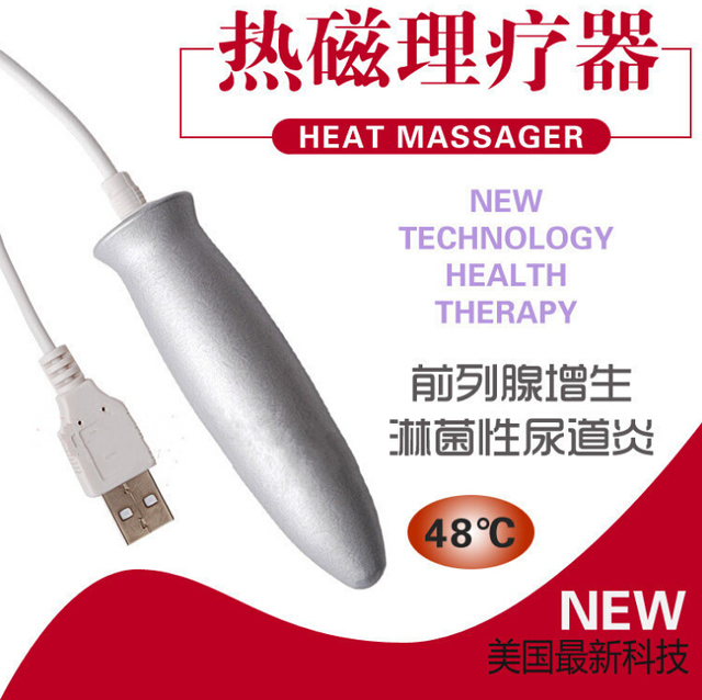 Heat Massager,Male Anal Massager,Prostate Massager,Masturbator Heater,USB Charge,Sex Toys,Adult Toys