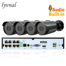 LYVNAL h.265 macchina fotografica del ip di poe 48v 5mp con ingresso audio 8ch poe nvr kit plug and play pallottola 5mp telecamera di sorveglianza 4CH poe kit