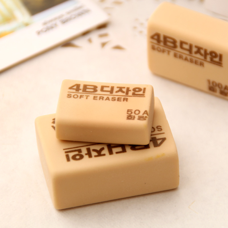 Buy 1 Get 1! Total 2Pcs! New Korean Art Eraser 50A 100A 200A Rubber Eraser Primary Student Prizes Gift Stationery E0668