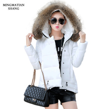 Winter Jacket Women Coats Parka Jackets Canada Ukraine Manteau Femme Female Woman 2017 Hooded Fur Collar Coat Down Clothings 3XL(China)