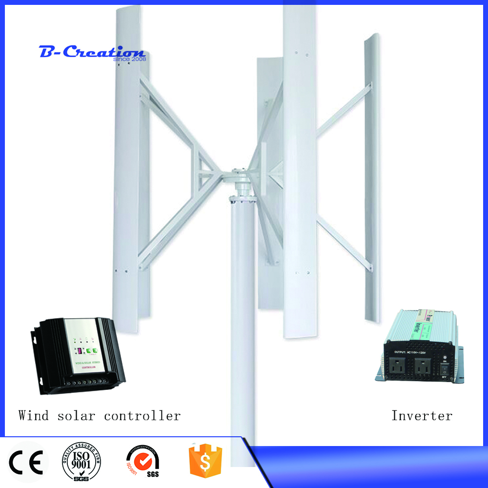 300W 12v/24v to 110v/220v Vertical Wind Turbine Combine With 600w Wind solar Controller And 300W Pure Sine Wave Inverter wind and solar hybrid controller 600w with lcd display charge controller for 600w wind turbine and 300w solar panel 12v 24v