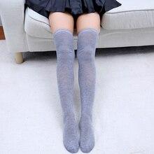 Women's Thigh Knee High Stockings