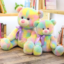 PUNIDAMAN New Colorful rainbow teddy urso de pelúcia urso com bow tie cuddy presentes(China)