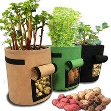 Garden Supplies Nursery Pots Flower Pots Planters DIY Potato Grow Planter  Planting Container Bag Thicken Garden Pot #Z4