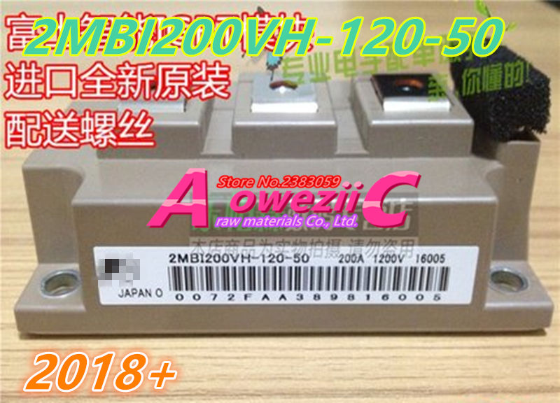 Aoweziic 100% new imported original 2MBI150VH-120-50 2MBI200VH-120-50 2MBI300VH-120-50 2MBI450VH-120-50 power IGBT module aoweziic 2017 100% new imported original tip35c tip36c tip35 tip36 to 247 high power tube to transistor amplifier tube