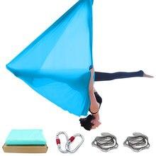 VOR FITNESS 6 Meter Yoga Hängematte Set luft Schaukel inversion Traktion Gerät Fitness für trapeze schaukeln