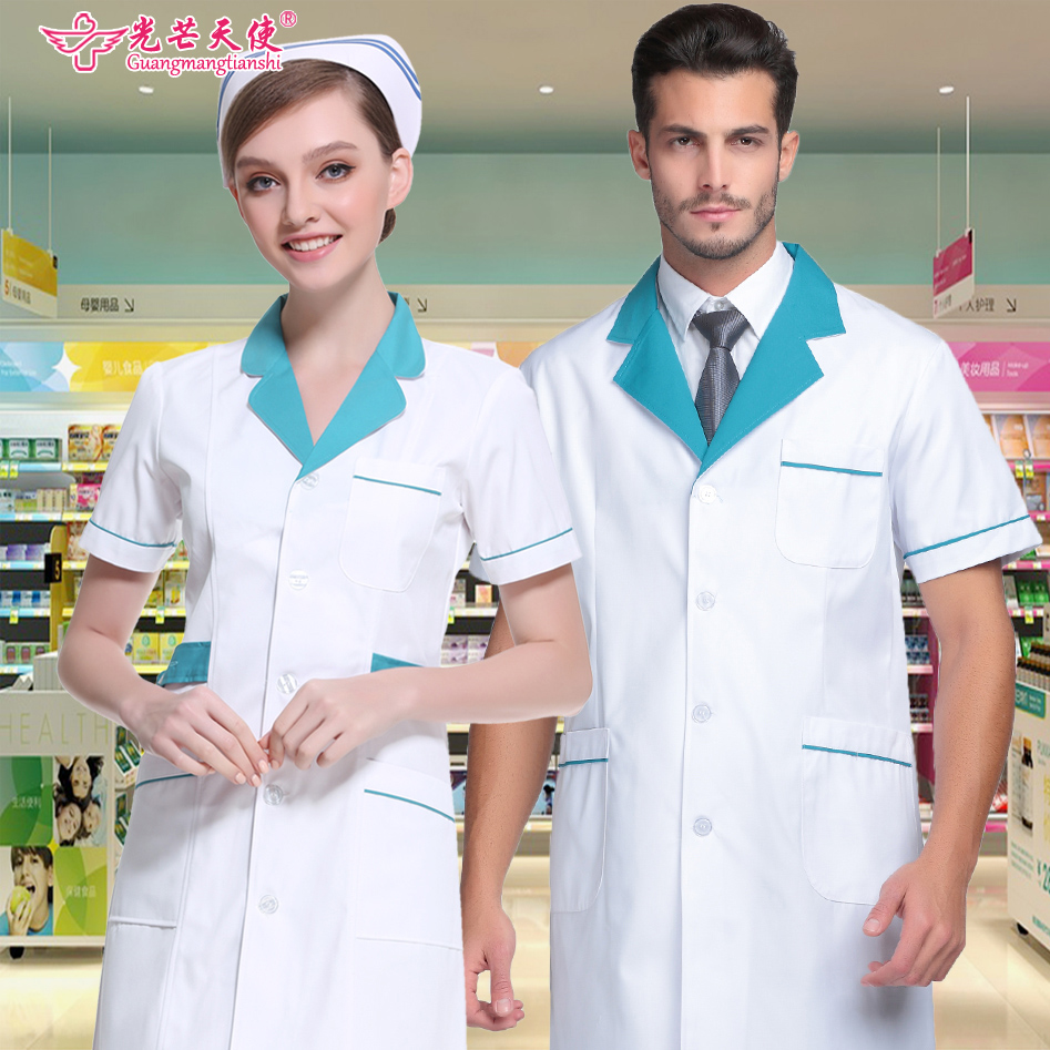 2019 medical clothing Hospital anti-wrinkle and washable nurse clothing long sleeve white men's doctor uniform