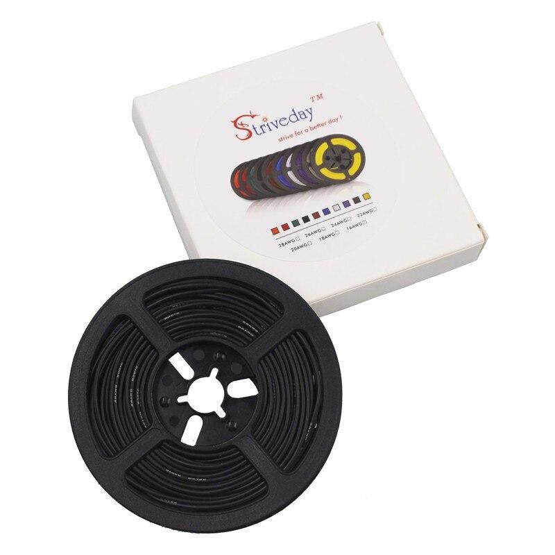 20 m 12AWG flexible de silicona de alambre de cobre estañado trenzado de alambre/680/0.08TS diámetro exterior de 4,5mm 3,4mm alambre y cable - 2