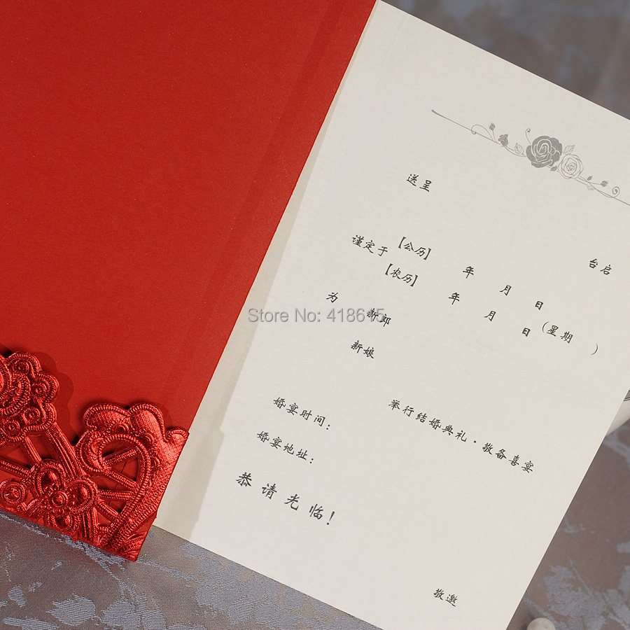50PCS Wedding Invitation Floral Red Wedding Card European style ...