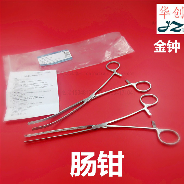 Medical 304 stainless steel 25cm intestinal forceps straight curved pliers Celiac surgical instrument Dog Cutting ear hemostasis