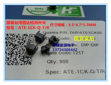 20PCS/LOT Spot original Taiwan round ATE-1CK-T/R detection switch 4.5*4.7*5.3MM detection switch(China)