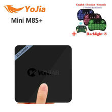 Yojia Mini M8S Plus Amlogic S905X Android 6.0 TV Box QuadCore Mini M8S II Set Top Box  Media Player Mini M8S+