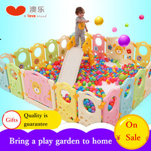 Child game fence baby crawling toddlers guardrail baby ball pool toy fence baby game fence multiple combinations baby crawling fence toddler fence child safety fence toy