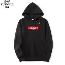Womens Clothing Accessories - Mens Clothing - Cotton Hoodies 2018 Brand Men Chest Letter Printing Sweatshirt Male Hoody Suprem E Autumn Winter Hoodie Mens Pullover Cotton XXL