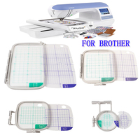 Embroidery machine hoop set sewing hoop frame brother PE 700, PE 700II, PE 750D, PE 7701200 1250D, PC 6500, PC 8200, PC 8500