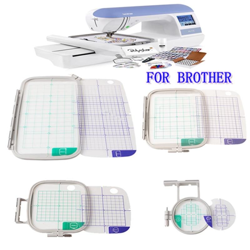 Embroidery Machine Hoop Set Sewing Hoop  Frame  Brother  PE-700, PE-700II, PE-750D, PE-7701200 1250D, PC-6500, PC-8200, PC-8500
