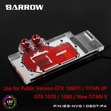 BARROW Full Cover Graphics Card Block use for Public Version GTX TITAN XP New TITAN X