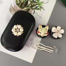 HOT Sell Cute Cartoon Fox Rabbit Contact Lens Case Luxury Pearl Lenses Box For Men and Women Portable Holder Travel kit