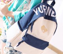 Японский и корейский стиль Женщины Школьный для студентов корейский стиль модный рюкзак холст Британский Колледж стиль рюкзак