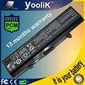 Bateria do portátil para DELL INSPIRON 1545 1525 1526 RN873 RU586 X284G GW252 GW240 10.8 V 4400 mAh