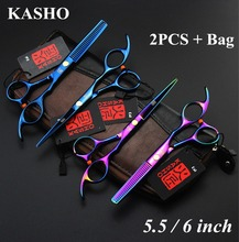KASHO Professional Japan Hair Scissors Set 6.0/5.5 inch Barber Hairdressing Cutting Thinning Tijeras Peluqueria VH027