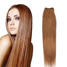 7A Blonde Hair Straight Human Hair Weave Weft Bundles Golden Brown Colored #12 16″ 100G Brazilian Virgin Hair Extensions Weaving