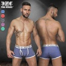 Cuecas calzoncillos дуга underpant мешочек полосой боксер underwear мужчина сексуальная марка