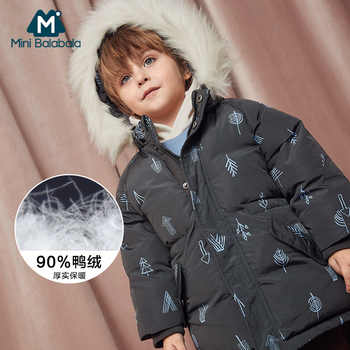 Winter Thicken Windproof Warm Kids Coat Waterproof Children Outerwear Kids Clothes Baby Boys Jackets For 4-14 Years - DISCOUNT ITEM  68% OFF All Category