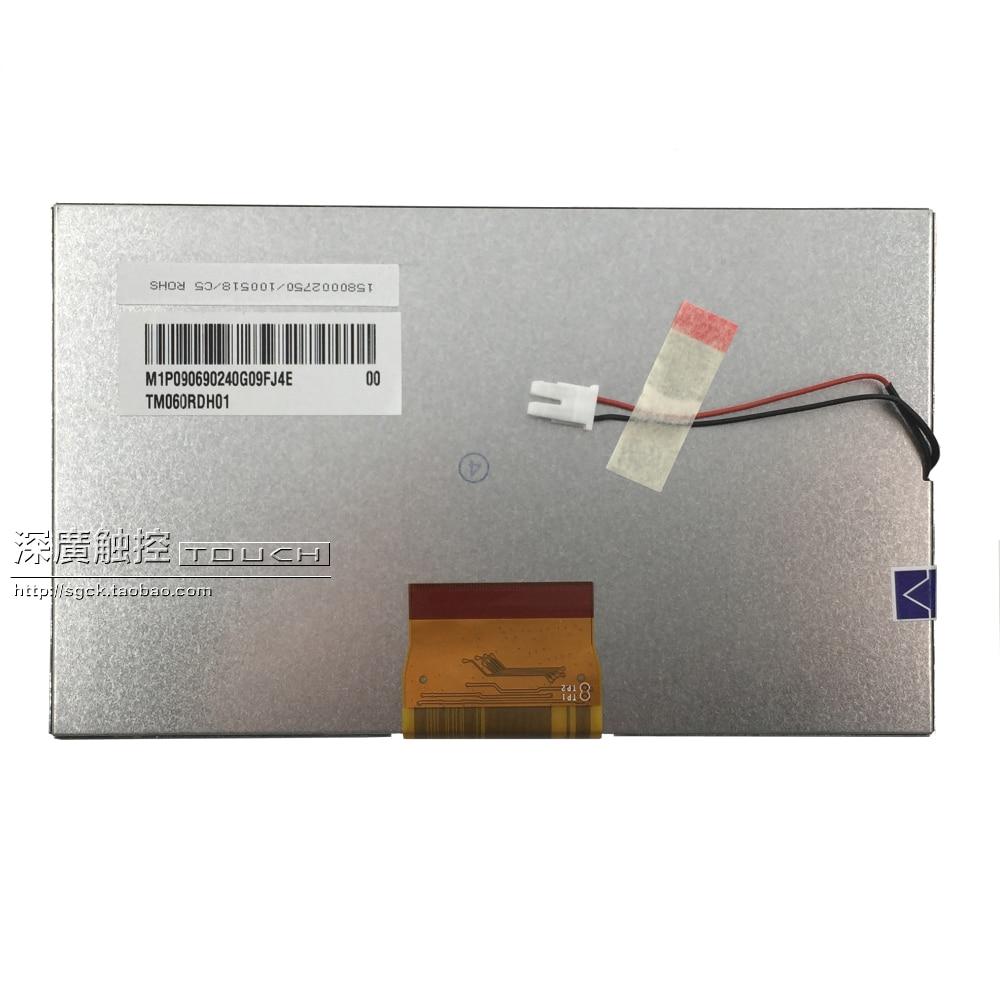 6 inch LCD screen TM060RDH01 display screen display Peg vehicle DVD navigation