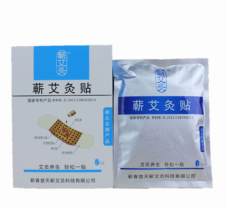 Moxibustion Stickers Hot Moxibustion Stickers Far Infrared Eclipse Stickers Hot Paste Apply To A Sore Spot