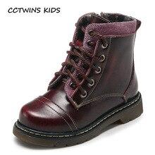 CCTWINS ENFANTS 2017 Enfant Garçon De Mode Noir Chaussures Enfants En Cuir Véritable Martin Boot Enfant Bébé Tout-Allumette Dentelle-Up Bottes C1179