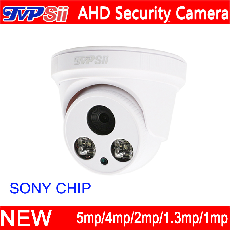 4pcs A Bag White Two Array Leds 5MP/4MP/2MP/1.3MP/1MP Indoor AHD Hemisphere Dome CCTV Surveillance Security Camera Free Shipping