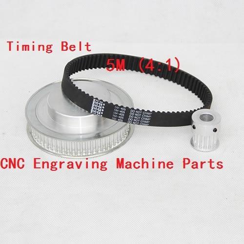 Timing Belt Pulleys /Synchronous belt deceleration suite 5M (4:1) CNC Engraving Machine Parts cnc router parts synchronous belt wheel for rotary axis 5m synchronous belt deceleration suite 3 1