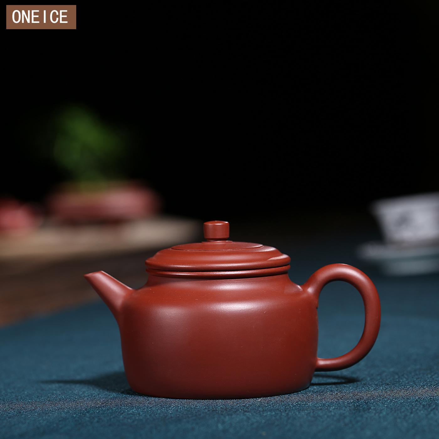 Yixing Authentic Zisha Ore Zhu Mud Dahongpao German Bell Pot 250cc Famous Hand
