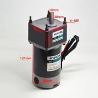 12V24V miniature gear reducer motor 40W permanent magnet DC small motor positive and negative low speed motor