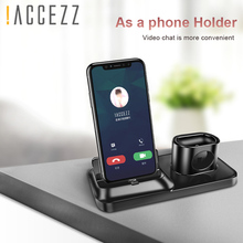 !ACCEZZ 3 in 1 Wireless Charging Holder Stand Magnetic Phone Charger For AirPods Apple i Watch Xiaomi Desk Charge Dock