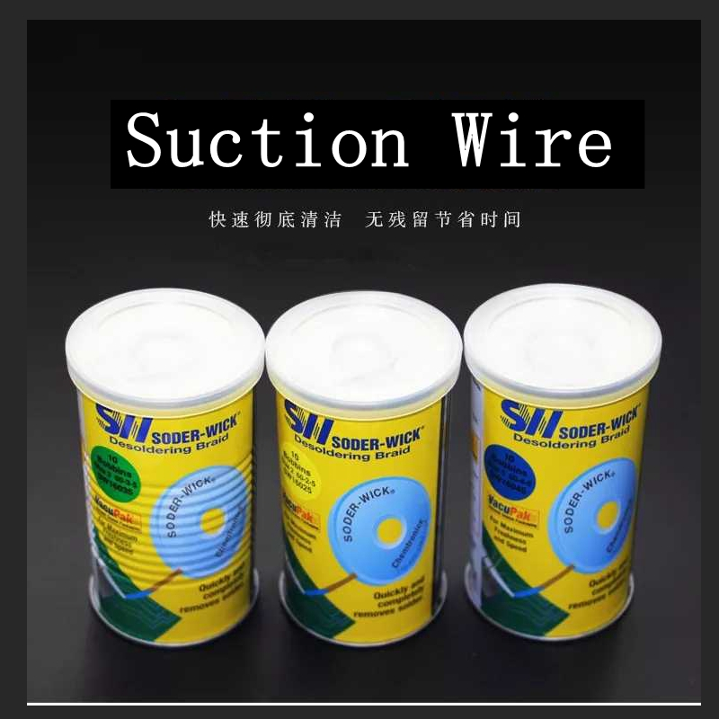 SW18045 SODER SW18015/18035/18025/1805  Lead Free No-clean BGA Solder Wick ,Soldering Wick For Welding Plate